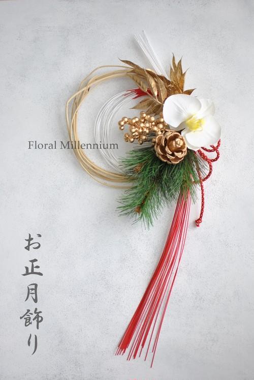 運気を引き寄せる胡蝶蘭・華やかなお正月飾り♪