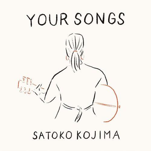 コジマサトコ3rd Alubum 『YOUR SONGS』