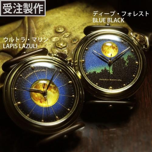 腕時計「Moon Drop」TYPE-24
