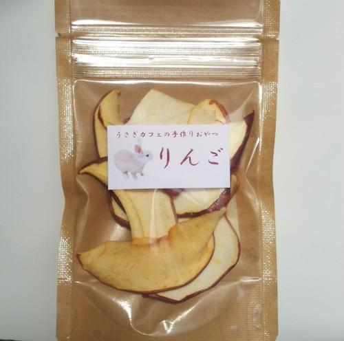 りんご お試しサイズ