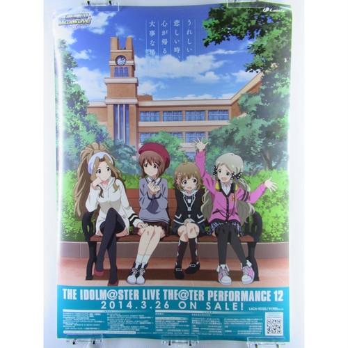 The Idolmaster Live Theater Performance 12 Lantis - B2 size Anime Poster