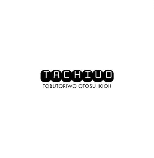 TAHCIUO / V.A.