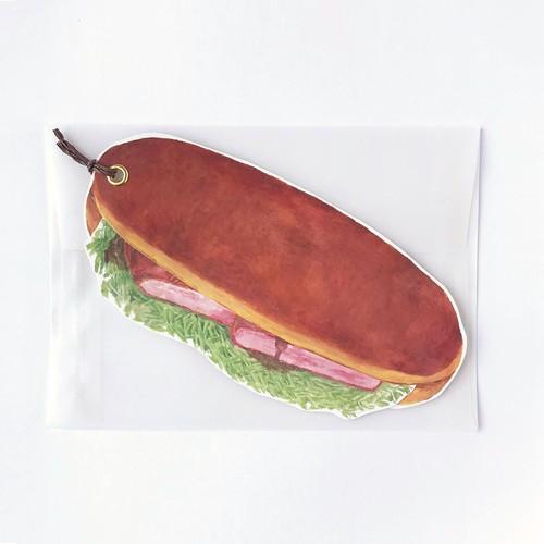 コッペパンカード ハムカツ パン袋(封筒)つき