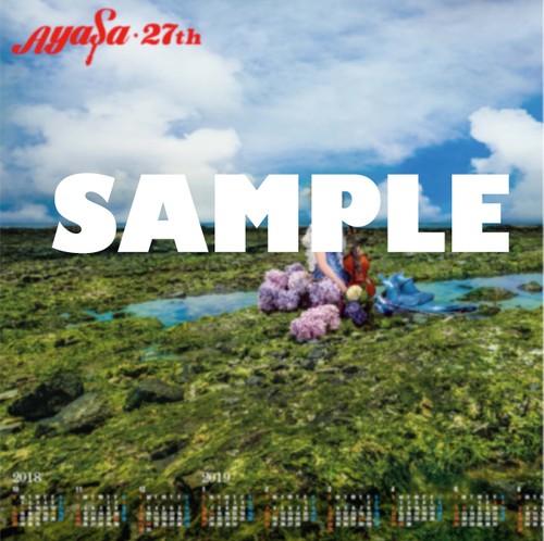 Ayasa 27th カレンダー2019