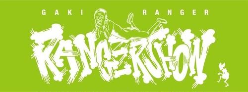 NEW!【RANGER SHOWタオル】WASABI GREEN