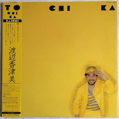 【LP・国内盤】渡辺香津美 / TO CHI KA