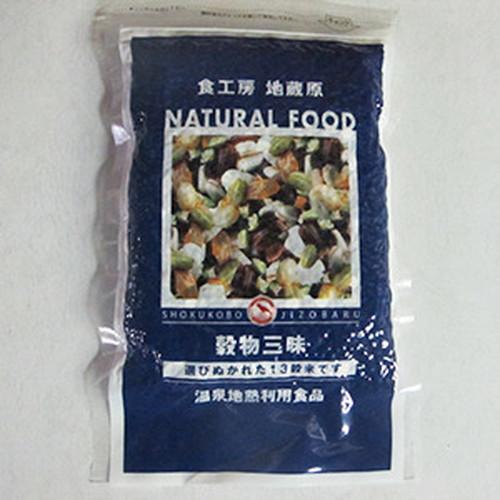 天然のスーパーサプリメント 穀物三昧(250g)