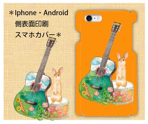 選べるカラー《ナチュラル》*iphone・Android側表面印刷スマホカバー