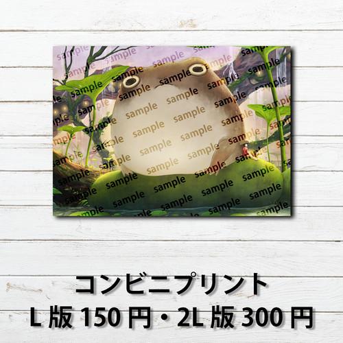 #080 ネップリ イラスト L版150円 2L版300円 おしゃれ 綺麗 和風 可愛い タイトル:蛙の池 作:星宮あき