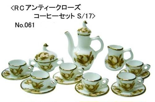 ミニチュア 陶器◆可愛いティーカップシリーズ アンティックローズ(AD061) 【ミニチュア食器・ドールハウス】