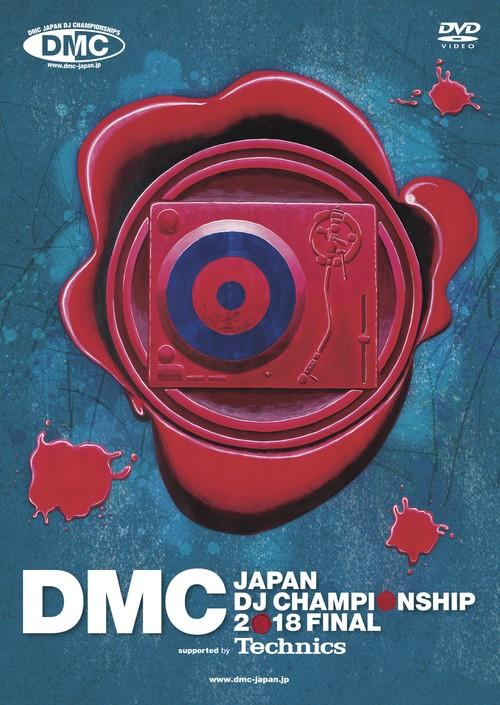 DMC JAPAN DJ CHAMPIONSHIP 2018 FINAL DVD