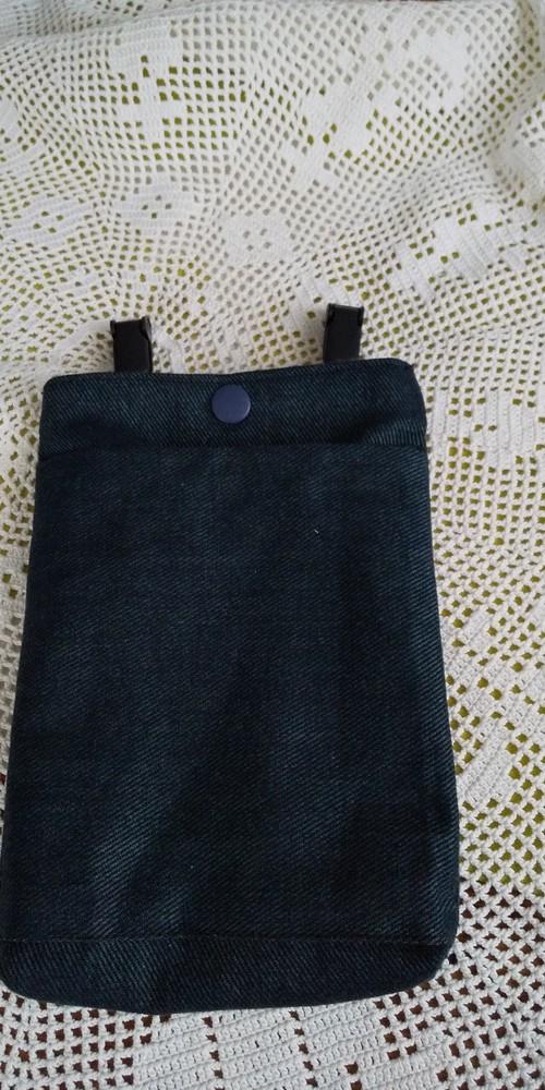 大人の移動ポケット ブック型カバー付きスマホ用