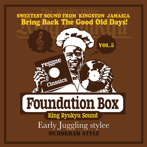 FOUNDATION BOX 5 Early Juggling Stylee / KING RYUKYU SOUND