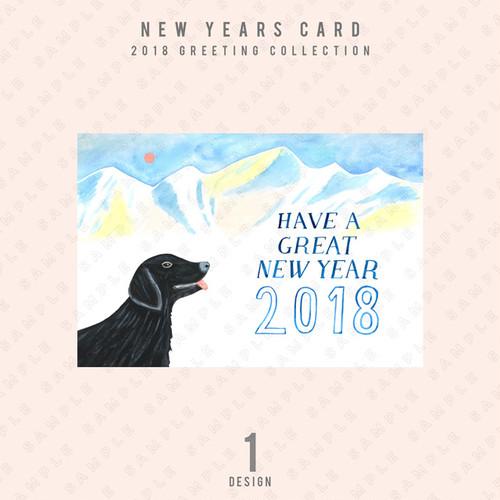 【箱庭デザイン年賀状】雪山と犬