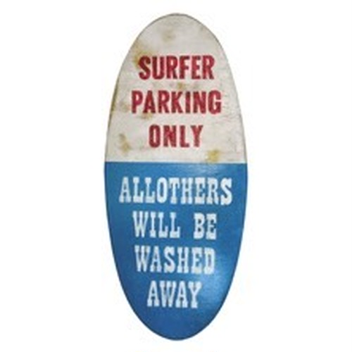 SURFER PARKING ONLY SIGN