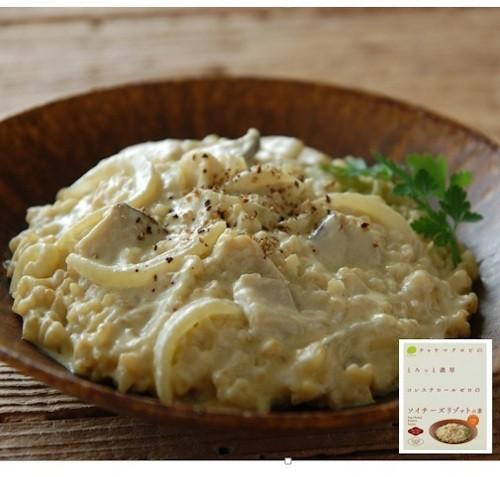 ソイチーズリゾットの素\とろっと濃厚 コレステロールゼロ/ 140g <マクロビ・ビーガン対応/添加物・香料・保存料・着色料・化学調味料・白砂糖・乳製品・卵不使用>