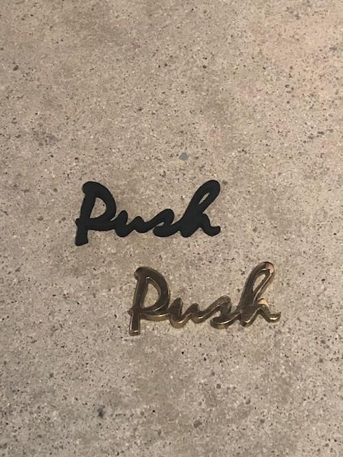 プッシュサイン