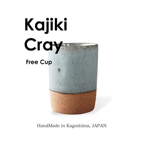KAJIKI CLAY Free Cup [ 鹿児島産 ]