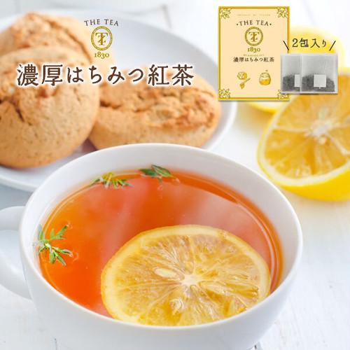 濃厚はちみつ紅茶 2P