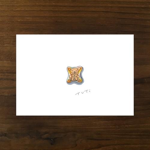 コアラのマーチ『大吉』