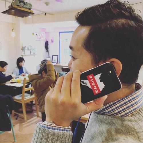 南部再生 iPhone case 6/6S/7/8