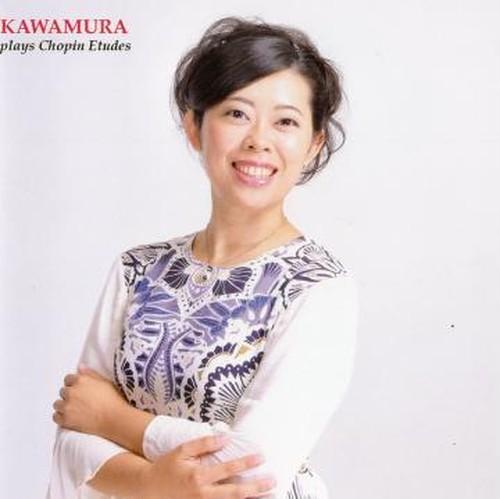 "【CD送付】川村祥子 セカンド・アルバム 「KAWAMURA Plays Chopin Etudes」----------【Sending CD】 Sachiko Kawamura Second Album ""KAWAMURA Plays Chopin Etudes"""