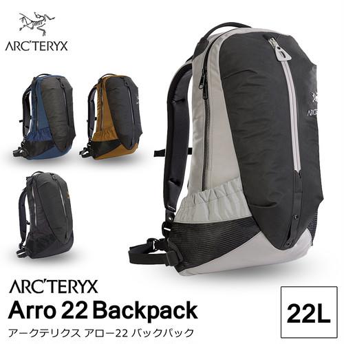 北米正規品 Arc'teryx アークテリクス リュック Arro 22 バッグ アウトドア 進学祝