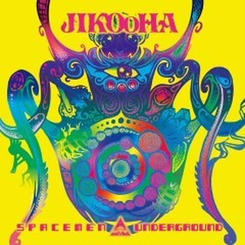 "直筆サイン入り【JIKOOHA】20th Anniversary album""SPACEMEN▲UNDERGROUND"""