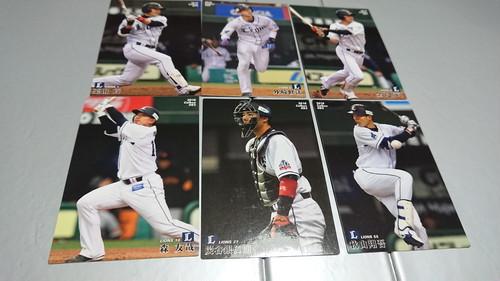 埼玉西武ライオンズ カルビープロ野球チップス2018第2弾 10種チームセット