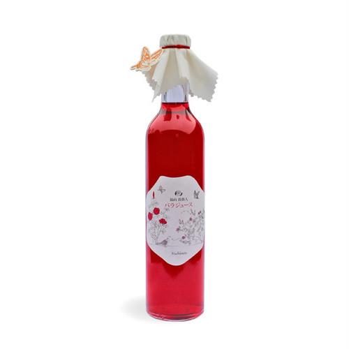 バラジュース 濃縮タイプ / 赤