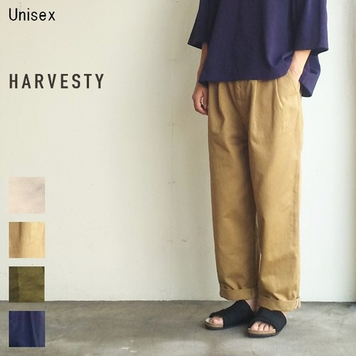 HARVESTY エッグタックチノパンツ EGG TUCKED PANTS (BEIGE) A11606