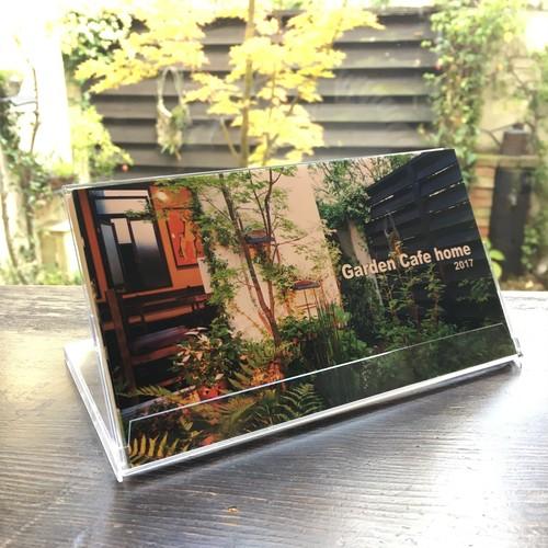 Garden Cafe home 2017年オリジナルカレンダー