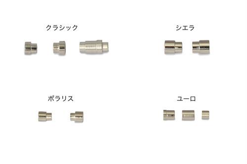 ペンメイキング用ブッシュ 各種【シエラ用 // ポラリス用 // クラシック用 // ユーロ用】