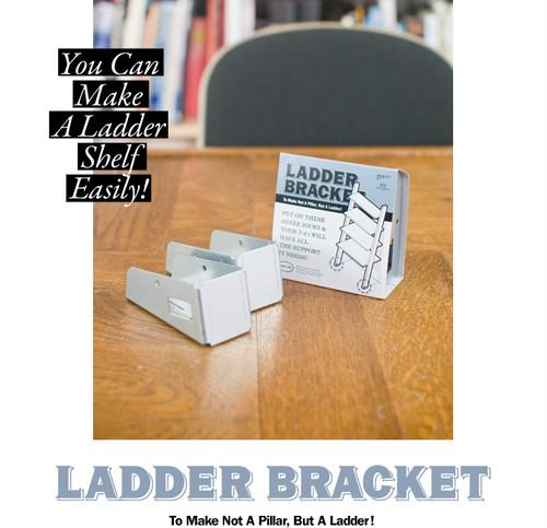 LADDER BRACKET(ラダーブラケット)