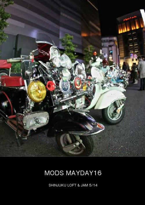MODS MAYDAY JAPAN 2016 Photo Book(再入荷)
