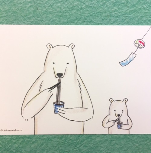 暑中見舞い用ポストカード12枚セット/柄:そばを食べるしろくま親子