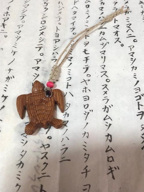 龍宮の亀(福の亀)