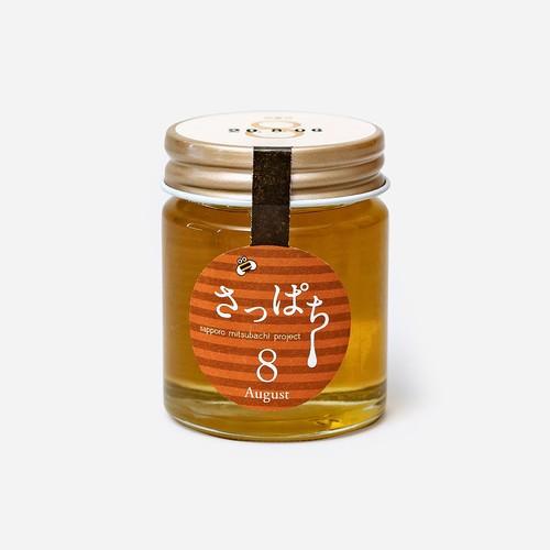 【8月】さっぱち蜂蜜2020