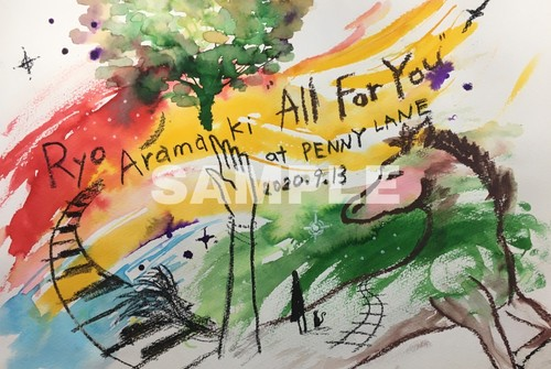 【All For You】宮城編 絵:中川和寿