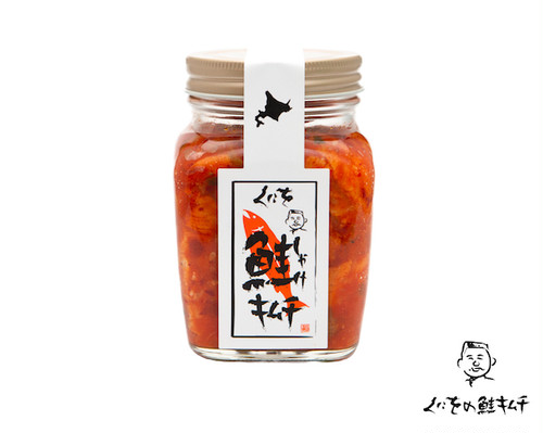 くにをの鮭(しゃけ)キムチ 250g  / くにをの鮭キムチ