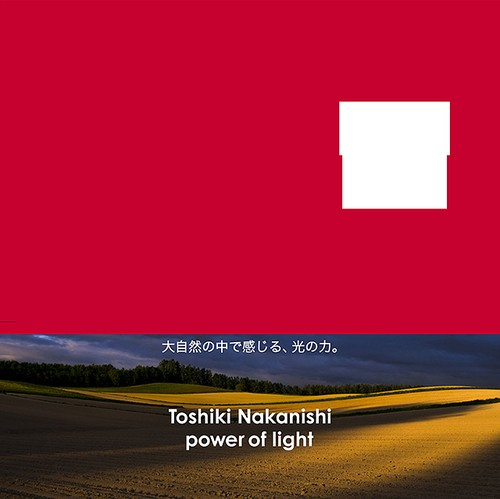 写真集「Power of Light」