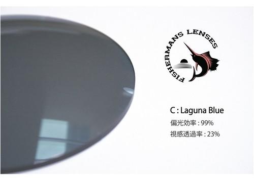 Fishermans Lens   - Laguna Blue -