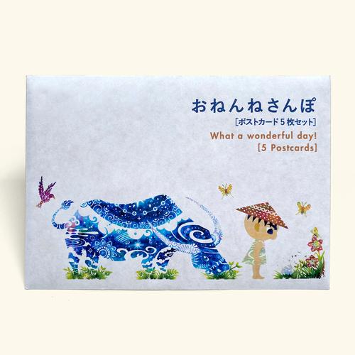 「おねんねさんぽ」ポストカードセット(5枚組)