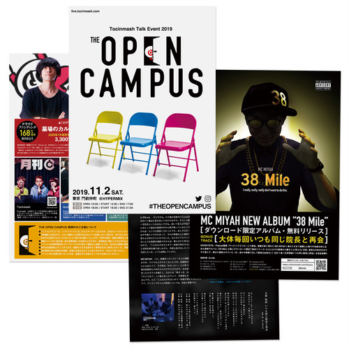 THEOPENCAMPUS Pamphlet