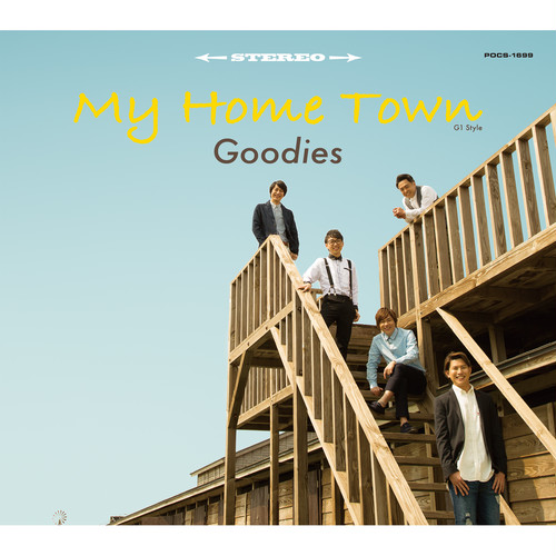 [Goodies] Single「My Home Town-G1 Style-」