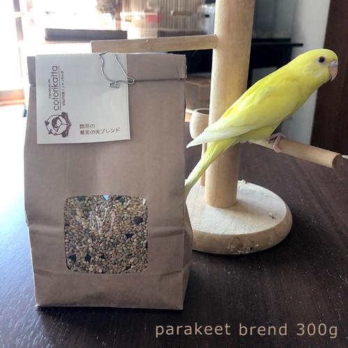 【300g】はなぶさ堂の鳥の餌「蕎麦の実ブレンド」(インコ用)
