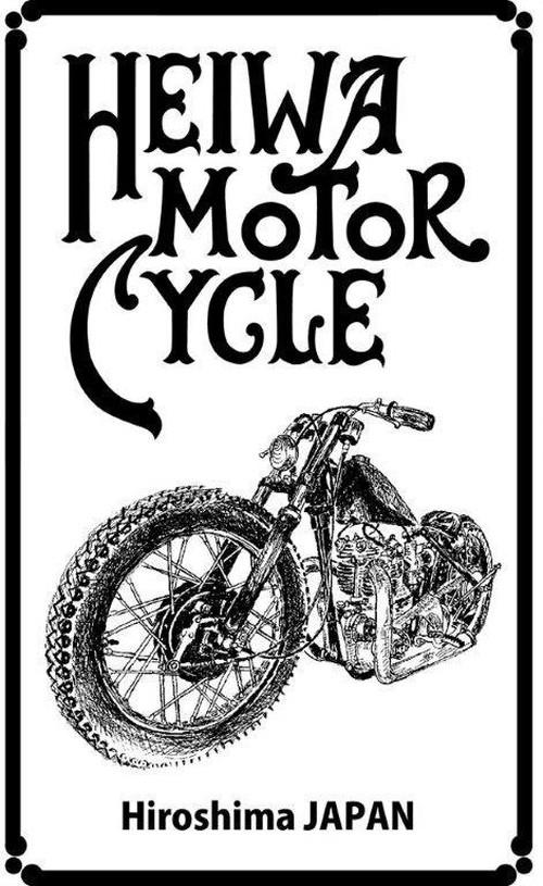 HEIWAmotorcycle Tシャツデザイン
