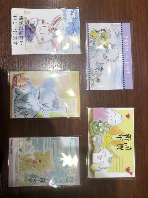 【10枚】選べる!!まねきやポストカードセット