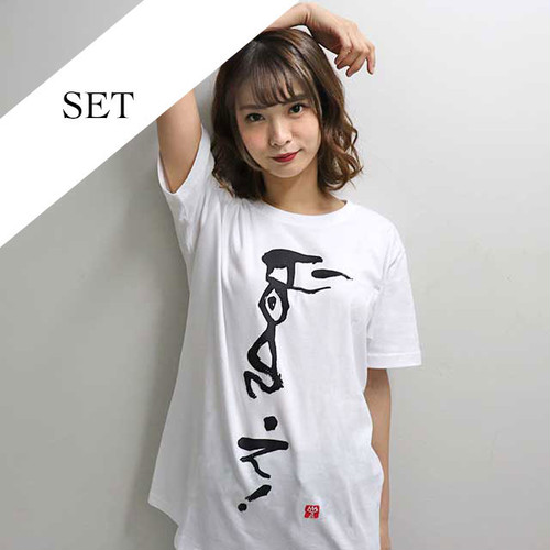 凹ボックス(Tシャツ3種類入りタイプ)