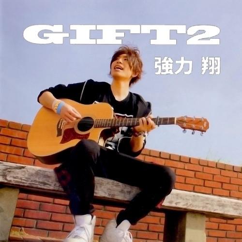 GIFT2(CD)